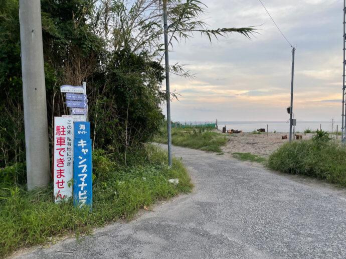海サイト入口