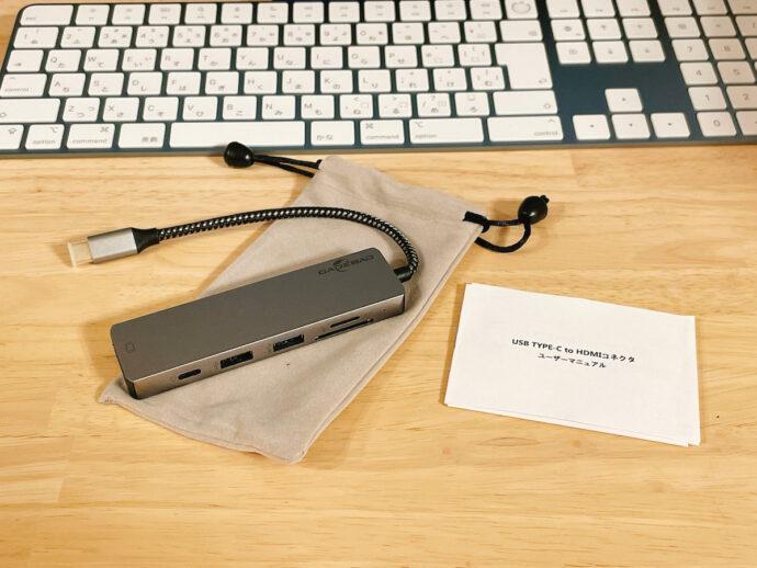 GADEBAO USB C ハブ アダプタ 6-in-1 マルチポート