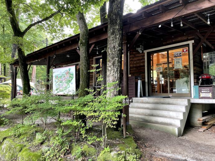 尾白の森キャンプ場管理棟